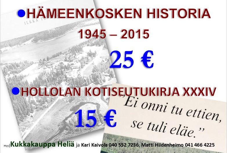 Hämeenkosken historia ja Hollolan kotiseutukirja